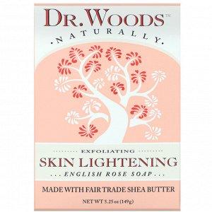 Dr. Woods, Английское мыло с ароматом розы, эффект осветления кожи, 149 г (5,25 унции)