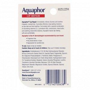 Aquaphor, Восстанавливающее средство для губ мгновенного действия без отдушек, 10 мл (0,35 жидкой унции)