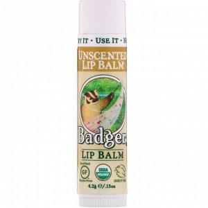 Badger Company, Органический бальзам для губ, без запаха, 4,2 г (0,15 унции)
