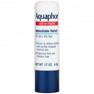 Aquaphor, Восстанавливающий бальзам для губ, помада, мгновенное восстановление, без запаха, 1 шт., 4,8 г (0,17 унции)