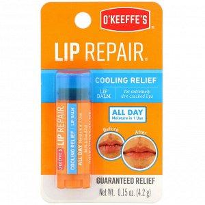 O&#x27 - Keeffe&#x27 - s, Lip Repair, Cooling Relief, Lip Balm, 0.15 oz (4.2 g)