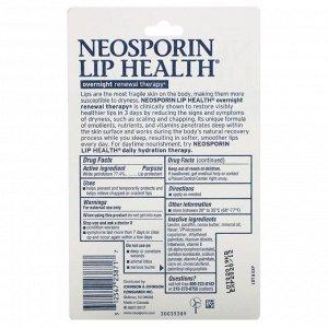 Neosporin, Обновляющая ночная терапия, бальзам для губ из белого вазелина, 0,27 унции (7,7 г)
