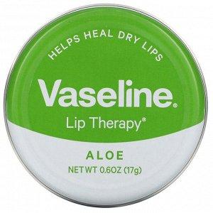 Vaseline, Lip Therapy, Aloe, 0.6 oz (17 g)