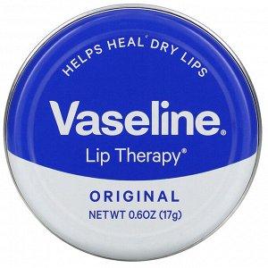 Vaseline, Lip Therapy, Original, 0.6 oz (17 g)
