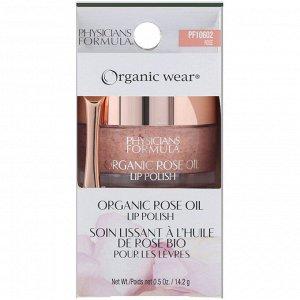 Physicians Formula, Organic Wear, скраб для губ с органическим розовым маслом, 14,2 г