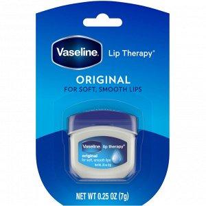 Vaseline, Бальзам для губ Lip Therapy, «Оригинальный», 7 г
