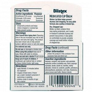 Blistex, Бальзам для губ с лечебным действием, Защита губ / Солнцезащитный фильтр SPF 15, в упаковке 3 бальзама, 0,15 унции (4,25 г) каждый
