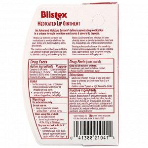 Blistex, Лечебная мазь для губ, 10 г (0,35 унции)