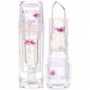 Blossom, Бальзам для губ, меняющий цвет, розовый, 3 г