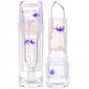 Blossom, Бальзам для губ, меняющий цвет, фиолетовый, 3 г