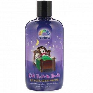 Rainbow Research, детская пена для ванны, «Приятные сладкие сны», 360 мл (12 жидких унций)