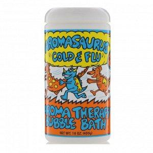 Abra Therapeutics, Aromasaurus, помощь против простуды и гриппа, ароматерапевтическая пена для ванны, 453 г (16 унций)