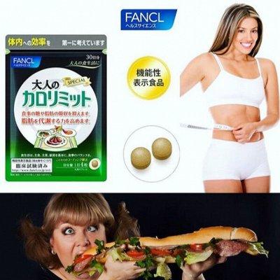 Оздоравливающий пластырь для ног Детокс от 89руб! — Японские витамины для красивой и стройной фигуры — БАД