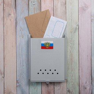 Ящик почтовый без замка (с петлёй), вертикальный, «Почта», серый