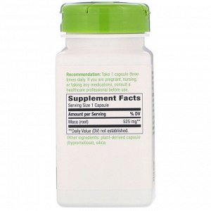 Nature&#x27 - s Way, Корень маки, 525 мг, 100 растительных капсул