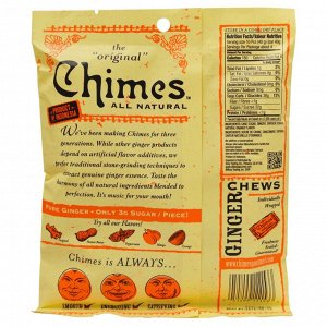 Chimes, Ginger Chews, Orange, 5 oz (141.8 g)
