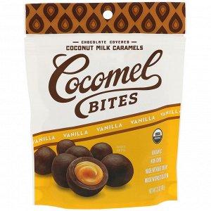 Cocomels, Органическая, карамель с кокосовым молоком, кусочки, ваниль, 3,5 унц. (100 г)