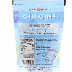 The Ginger People, Gin Gins, Имбирная конфета, Сверхсила, 3 унц. (84 г)