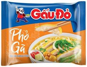 Gau Do рисовая лапша курица