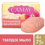 Мыло CAMAY  4*75 г Динамик