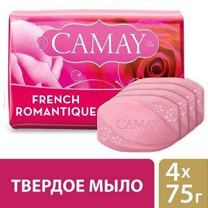 Мыло  CAMAY  4*75 г Романтик
