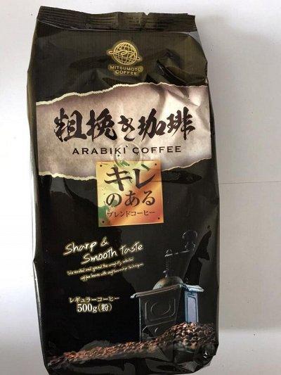 Кофе из Японии. Дриппакеты - это удобно! — NEW!!! MITSUMOTO COFFEE — Молотый кофе