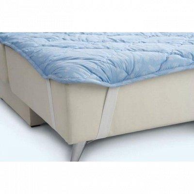 🌃Сладкий сон! Постельное белье, Подушки, Одеяла 💫 — Наматрасники — Пледы