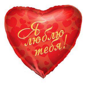 """K Сердце РУС-25 Любовь Красное сердце 18""""/45см"""