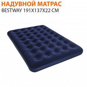 Надувной матрас Bestway 191х137х22 см🌊