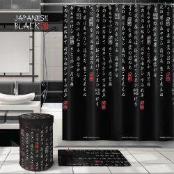 Всё для дома от VA*LIАNT. Удобные системы хранения. Новинки! — Коллекция JAPANESE BLACK&WHITE — Системы хранения