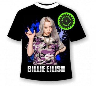 Мир модных футболок  для всей семьи.  Likee,  Brawl stars — «Billie Eilish» -  Футболки — Футболки