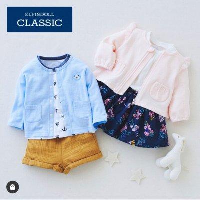 NISHIMATSUYA Детская одежда из Японии! Все в наличии!  — Кофты — Кофты и жакеты