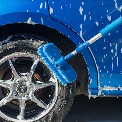 🔥 Скидка 25% на автотовары: 🚗  масла, фильтры, инструменты — Щетки для мытья — Химия и косметика