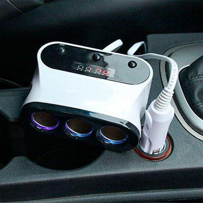 🔥 Скидка 25% на автотовары: 🚗 масла, аксессуары, инструменты — Разветвители в прикуриватель — Электроника