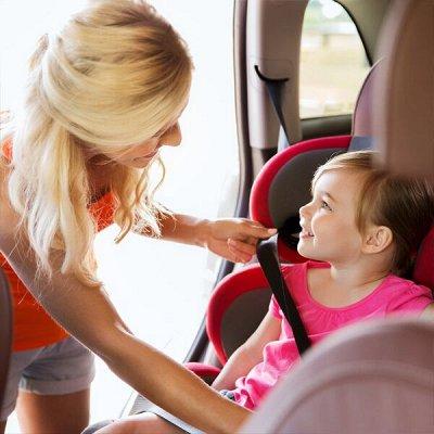 🔥 Скидка 25% на автотовары: 🚗 масла, аксессуары, инструменты — Детские кресла — Автокресла