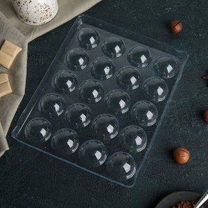 Форма для шоколада 23,6?18,8 см «Полусфера», 20 ячеек (4?4?1,8 см)
