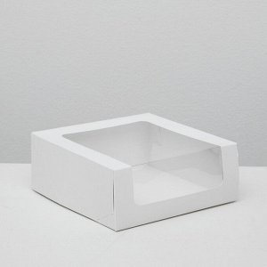 Кондитерская упаковка с окном, белая, 18 х 18 х 7 см