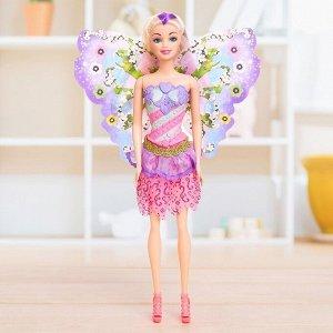 Кукла сказочная «Бабочка», МИКС