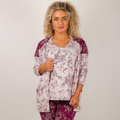 Дарья + Натали в наличии — Пижамы — Сорочки и пижамы
