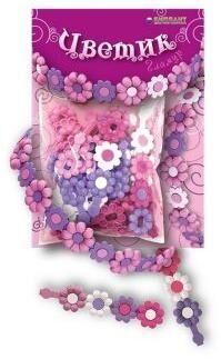 Набор для девочек Цветик Гламур