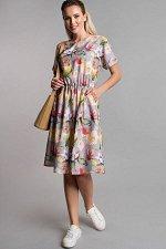 Платье Камилла беж (П-162-6)