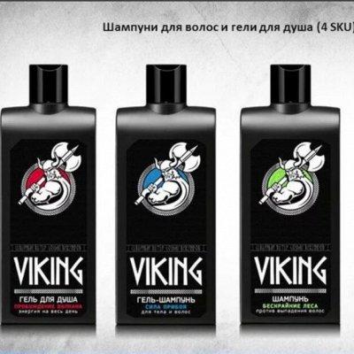 Для любимых мужчин-Gillette, Арко, Nivea. Пены, гели, станки — ВИКИНГ Средства для ванны и душа — Мужская линия