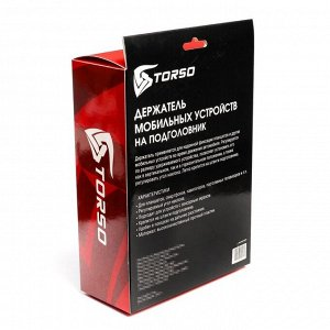 Держатель планшета TORSO на подголовник, раздвижной до 20см, ширина захватов 6-10 см