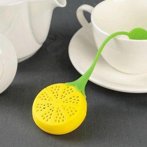 Ситечко для чая Доляна «Лимон», 10 см, цвет МИКС