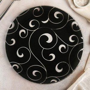 Блюдо сервировочное «Марокко», d=30 см, чёрное