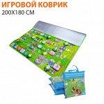 Детский игровой коврик 200x180 см