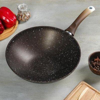 Посуда для дома на любой вкус — Сковороды-Wok
