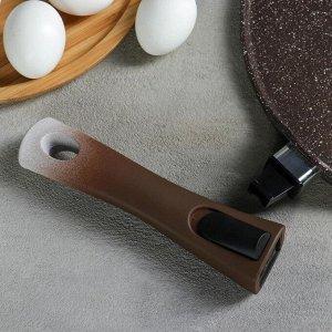 Сковорода-чудушница d=32 см, со съёмной ручкой, АП линия, кофейный мрамор