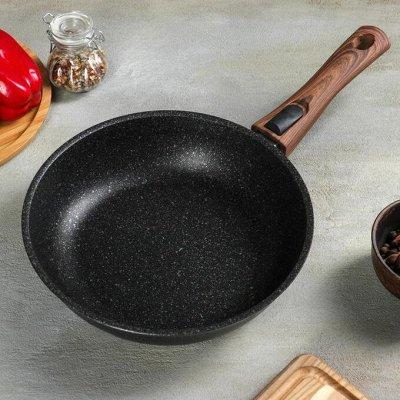 Посуда для дома на любой вкус — Сковороды 24 см — Классические сковороды