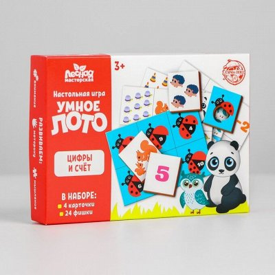 Игры и игрушки — Деревянные игрушки-2. — Игрушки и игры